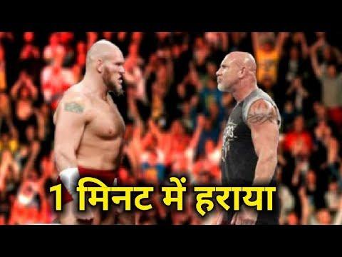Goldberg Beats Lars Sullivan in Just 1 minutes ?? 5 Superstars Who Can Beat Lars Sullivan Easily !!