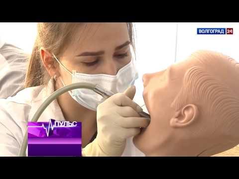 День стоматолога. Выпуск от 15.02.2017