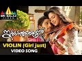 Iddarammayilatho Video Songs  Violin Song Girl Just Video Song  Allu Arjun Amala Paul waptubes