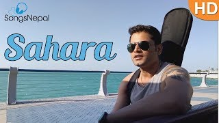 Sahara - Rash Ramesh Bhattarai | New Nepali Pop Song 2017/2074
