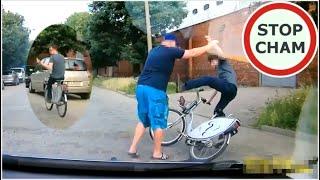 Środkowy paluszek i atak na rowerzystę