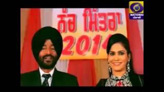 Nach Mittra 2014 Full Episode DD Punjabi