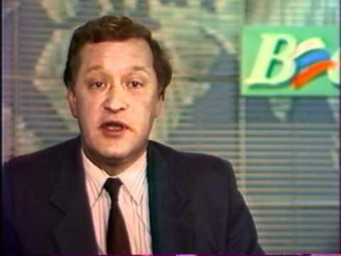 Вести 1991 года. 7 ноября (видео)