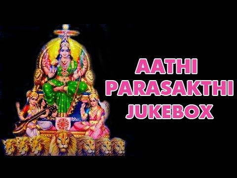 Aathi Parasakthi Jukebox - Classic Tamil Devotional Movie - #Navratrispecial