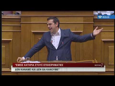 Βουλή επί 7   (07/07/2018)