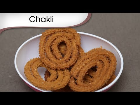 Chakli | Quick Snack Recipe | Indian Tea Time Savory Snacks | Crunchy Fast Food Recipe