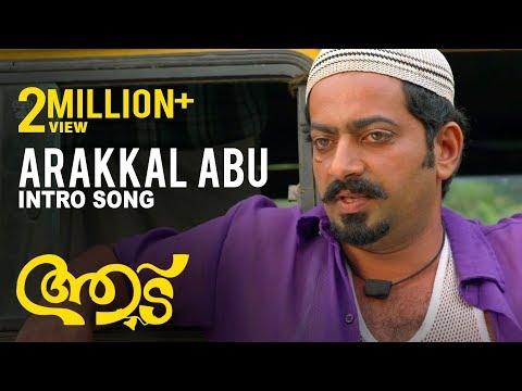 Arakkal Abu Intro song from Aadu Oru Bheekara Jeevi Aanu
