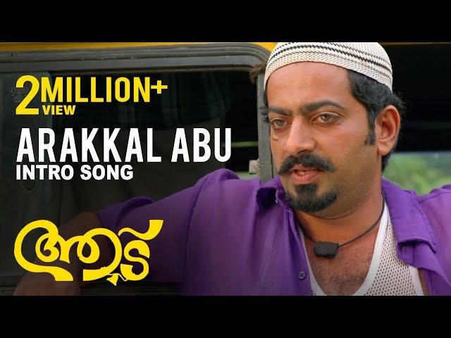 Arakkal Abu Intro song from Aadu Oru Bheekara Jeevi Aanu ...