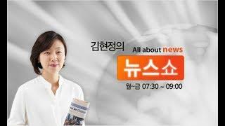 """""""문재인 정부 협치 틀 만들기""""- 전병헌 청와대 정무수석"""