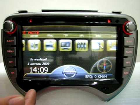 Dvd+GPS Nissan March