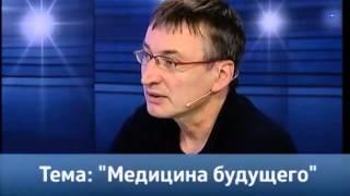 Медицина будущего. Интервью с Ильей Ереминым и Вадимом Зориным