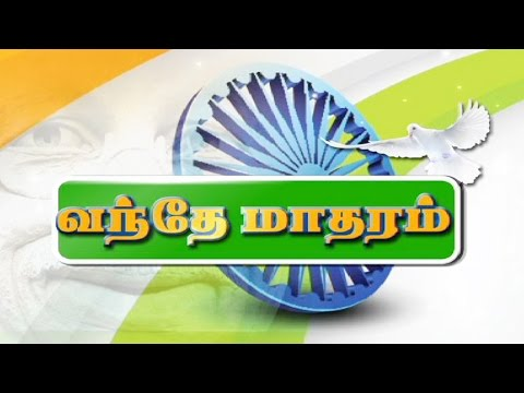 Vande-Mataram-Independence-Day-Special-Interview-Taj-Noor-KU-Karthik-Velmurugan-Kalaignar-TV