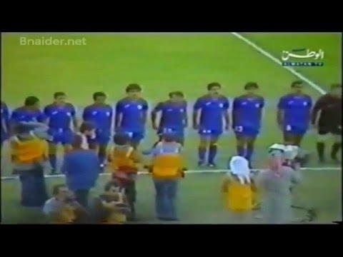 مباراة الكويت والصين 1981