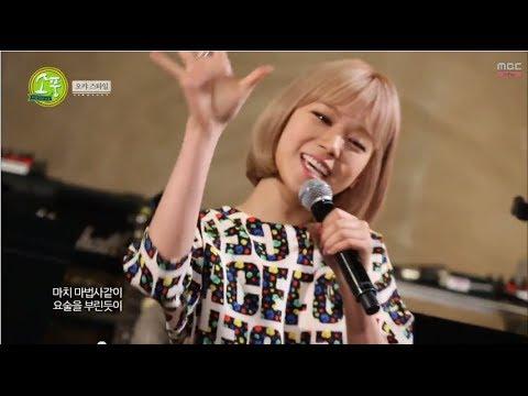 Picnic Live  - ORANGE CARAMEL, 피크닉 라이브 소풍 - 오렌지캬라멜, #01, 35회 20140410 (видео)