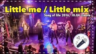 Nonton 【ぶる~とっと】Little me / Little mix   【2016/10.04 @mole】 Film Subtitle Indonesia Streaming Movie Download
