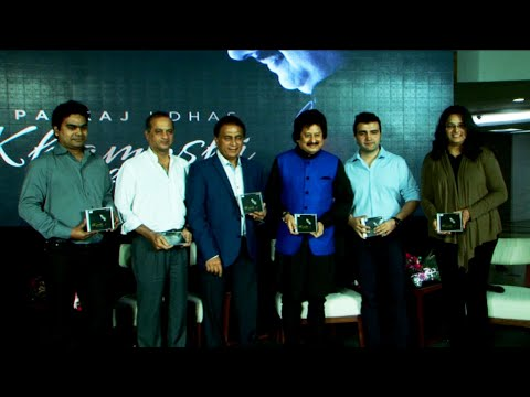 Sunil Gawaskar, Bhupendra, Anuradha Paudwal & More At Launching Of Album Khamoshi By Pankaj Udhas