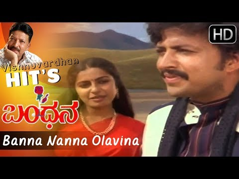 Video Banna Nanna Olavina Banna || Bandhana Kannada Old Movie || Vishnuvardhan Hit Songs HD 1080p download in MP3, 3GP, MP4, WEBM, AVI, FLV January 2017