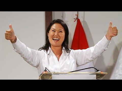 Περού: Η Κέικο Φουτζιμόρι κερδίζει τον πρώτο γύρο των προεδρικών εκλογών
