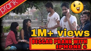 Video BEST BEGGAR PRANK with iPhone 6 | by Funk The Prank | (BEGGAR PRANK IN INDIA) MP3, 3GP, MP4, WEBM, AVI, FLV Juli 2018