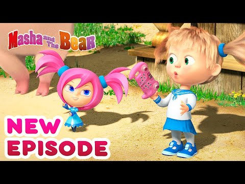 Masha and the Bear 💥🎬 NEW EPISODE! 🎬💥 Best cartoon collection 🤖 At Your Service