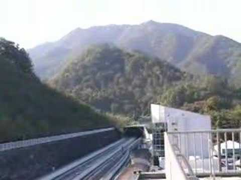 Japan: Maglev Train
