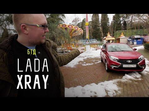 LADA XRAY 1.8 122 л.с. - Большой тест-драйв