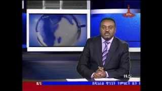 Amharic Evening News August 30 2013