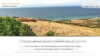 -Surah al-An'aam Abdelazziz al-Ahmad [NL Vertaling] [De Koran]-Gebruikte vertaling: De Interpretatie van de betekenissen van De Koran, Aboe ismail & studenten-Audio: http://a-alahmad.com/index.php?p=album_details&catid=20&id=49#.WDGcw3dx-u4
