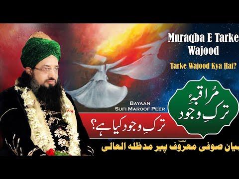 Muraqbaye Tarke Wajood....