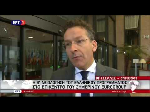 Ντέισελμπλουμ: Έως τέλος του έτους η απόφαση του ΔΝΤ