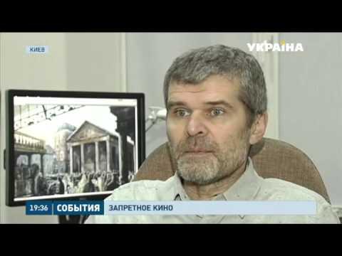 Многие кинофильмы уже ставшие классикой могут исчезнуть с украинских телеэкранов