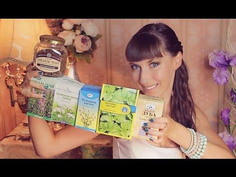 Чай для Красоты и Здоровья (видео)