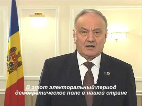 Moldovan President Nicolae Timofti conveyed a message to the citizens of the country in view of the parliamentary elections on 30 November