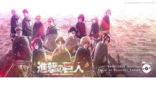 [ซับไทย] Barricades (MOVIEver) - Attack on Titan Roar of Awakening OST