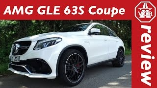 2016 Mercedes-AMG GLE 63S Coupe (C292) - In-Depth Review, Full Test, Test Drive by Video Car Review