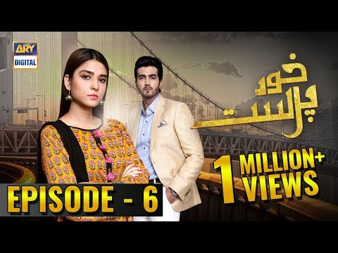 Khudparast Episode 6 - 10th November 2018 - Ary Digital [subtitle Eng]