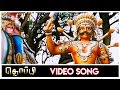 Kolli Mala - Thoppi | Video Song | Lyca Productions
