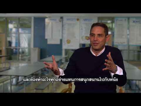 Love, Simon - Greg Berlanti Interview (ซับไทย)