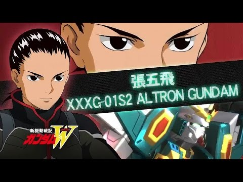 Mobile Suit Gundam Extreme Vs Maxi Boost Presents...Chang Wufei in Chinese Code of Honor