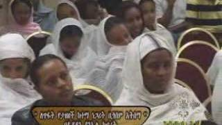 Ethiopian Orthodox Tewahedo Church  D/ Daniel Keberet 9 - 9