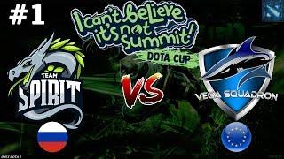 БИТВА очень РАВНЫХ команд! | Spirit vs Vega #1 (BO2) | I Can't Believe It's Not Summit!