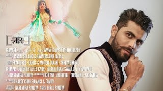 The celebrity wedding of Rivaba & Ravindra Jadeja