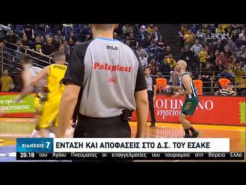 Ρέθυμνο & Ιωνικός ζήτησαν τον Ολυμπιακό στην Basket League | 28/05/2020 | ΕΡΤ