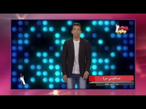مصطفى البحيري -تقيم الفنانة امل دباس