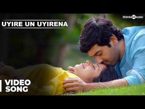 Uyire Un Uyirena Video Song - Zero tamil movie