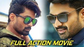 Nonton Kalyan Ram Super Hit Action Telugu Full Hd Movie   Kalyan Ram   Sana Khan   Theatre Movies Film Subtitle Indonesia Streaming Movie Download