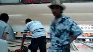 Saiki Japan  city photos : saiki kenshuusei, japan, bowling mga kaibigan!