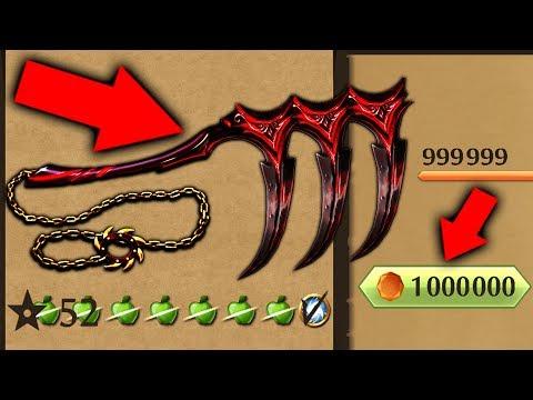 Shadow Fight 2 САМОЕ ТОЧНОЕ ОРУЖИЕ В ИГРЕ 1000000 ГЕМОВ (видео)