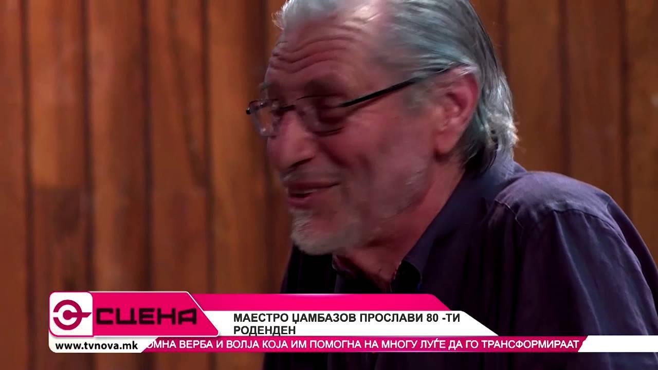 Сцена со Симона Станковска 15.04.2016