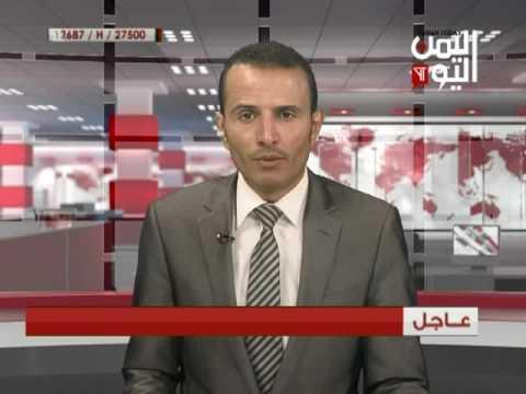 نشرة الاخبار وتغطية خاصة عن جريمة استهداف القاعة الكبرى 1